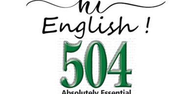 کتاب 504 واژه پرکاربرد