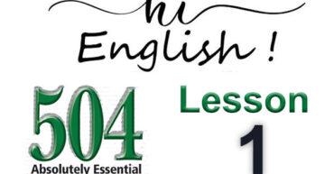 کتاب 504 واژه - درس 1