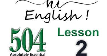 کتاب 504 واژه - درس 2