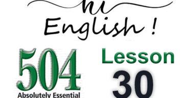 کتاب 504 واژه – درس 30