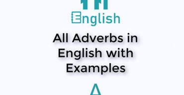 قیدها در زبان انگلیسی - حرف A