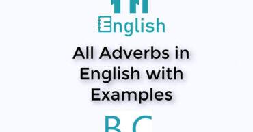قیدها در زبان انگلیسی - حرف B و C