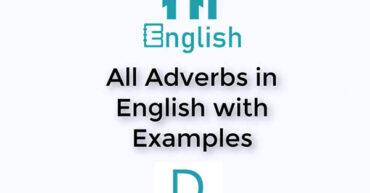 قیدها در زبان انگلیسی - حرف D