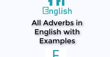 قیدها در زبان انگلیسی - حرف F
