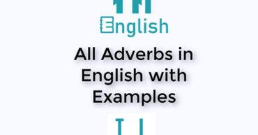 قیدها در زبان انگلیسی - حرف I و J