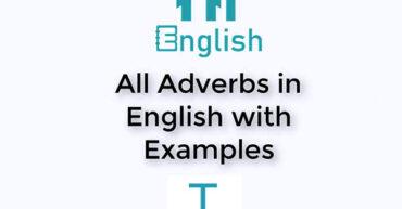 قیدها در زبان انگلیسی - حرف T