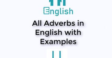 قیدها در زبان انگلیسی - حرف U
