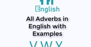 قیدها در زبان انگلیسی - حرف V و W و Y